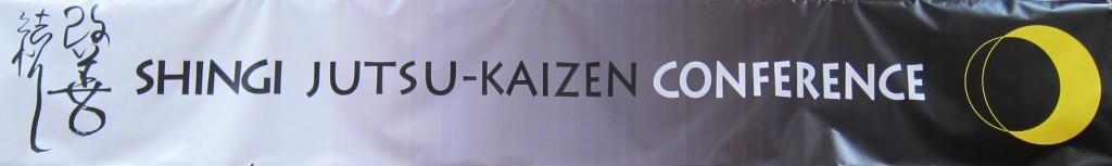 conf_banner