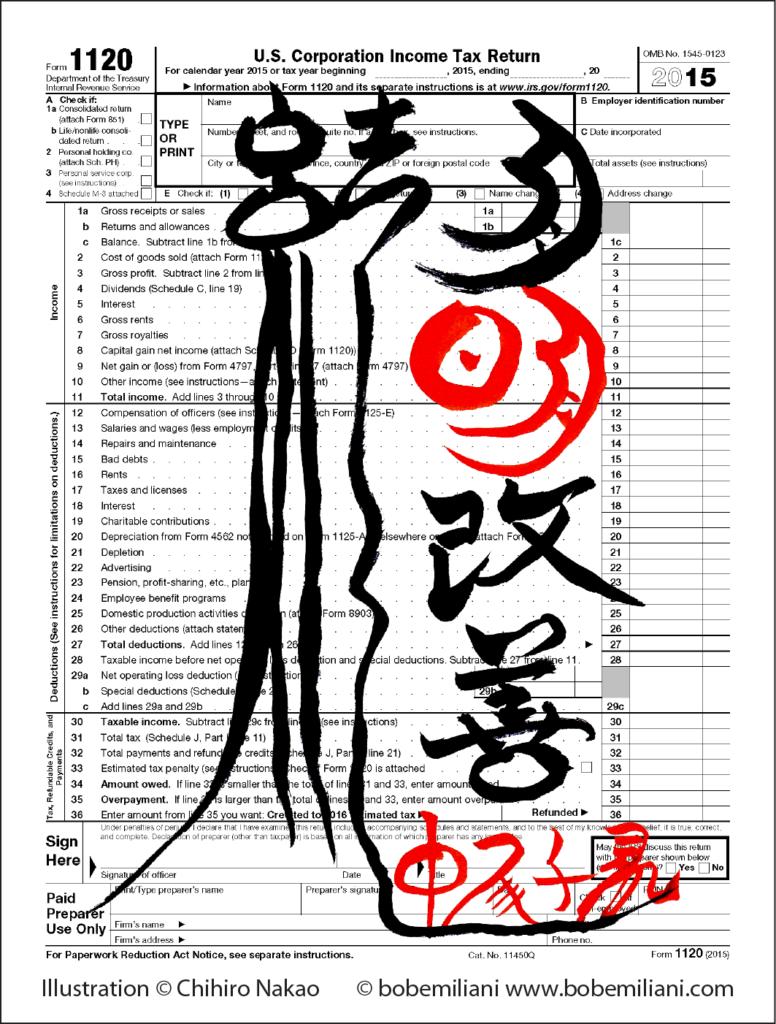 form1120_kf