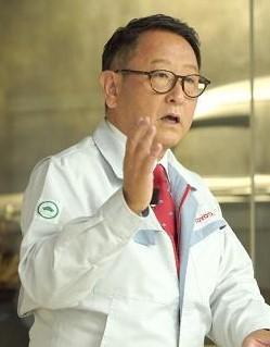 Akio Toyoda1