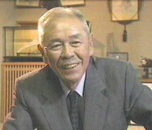 Taiicho Ohno